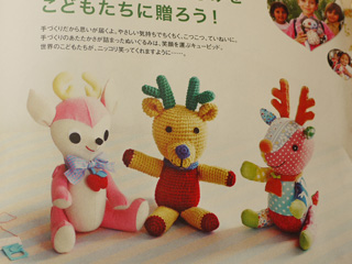 happyToys2011-03.jpg