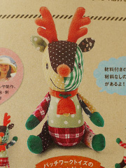 happyToys2011-05.jpg