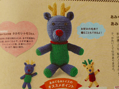 happyToys2011-07.jpg