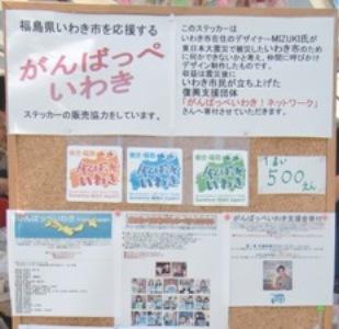 コピー ~ いぶき祭1