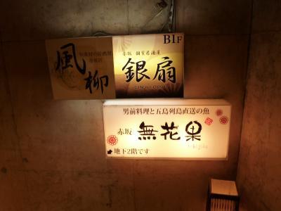 2014.10.16無花果-3