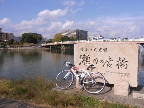 20111113瀬田の唐橋1892