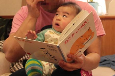 とうちゃん、絵本を読み聞かせ。