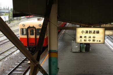 五井 (4)