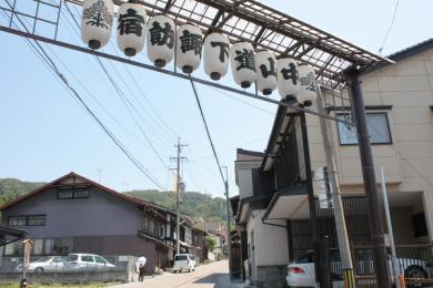 旧中山道 (1)
