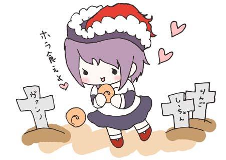 リフちゃんの魔法のクッキー