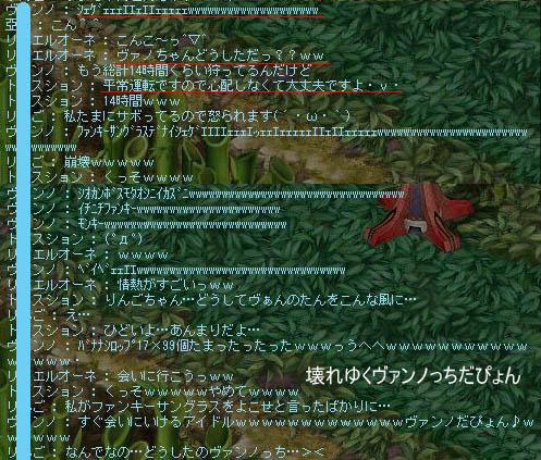 TWCI_2013_3_16_22_46_43のコピー