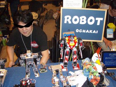 Make:Ogaki Meeting