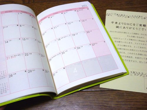 2010-12-06-12.jpg