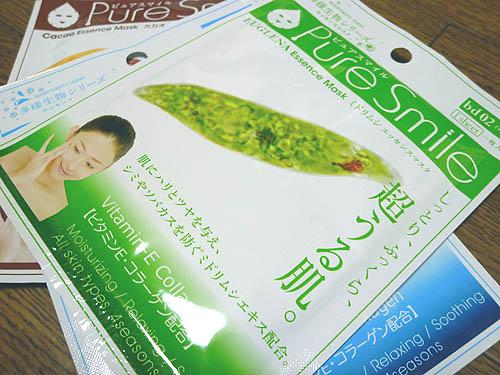 2011-05-01-04.jpg