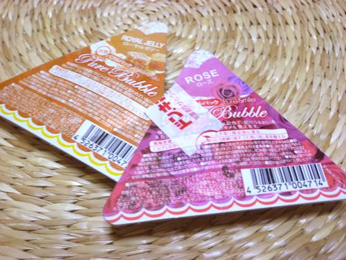 2011-07-05-01.jpg