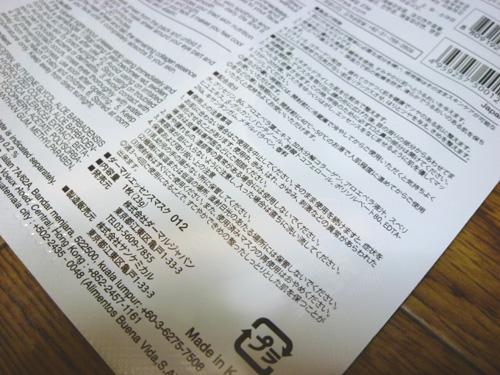 2011-09-04-02.jpg