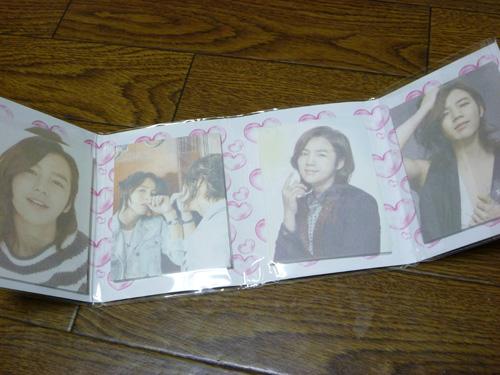 2011-09-05-05.jpg
