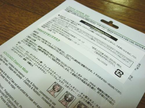 2011-09-08-02.jpg