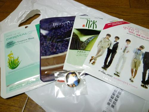 2011-09-08-04.jpg