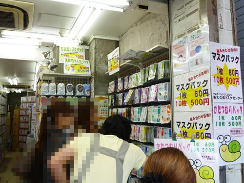 2011-09-23-02.jpg