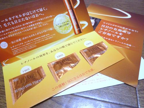 2011-12-13-01.jpg