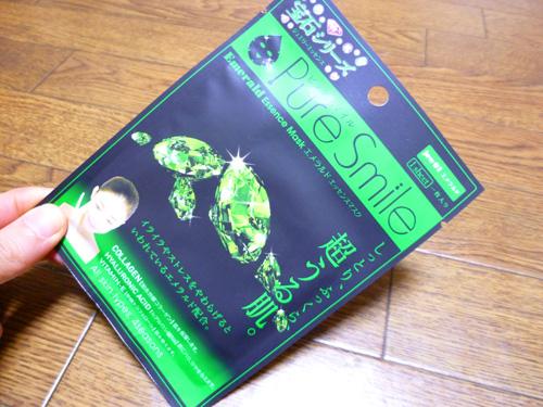 2011-12-14-02.jpg