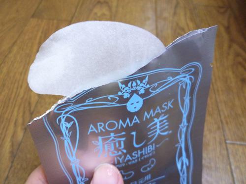 aroma-01_20120326214338.jpg