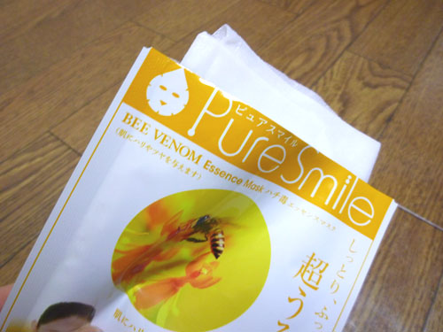 pure-04.jpg