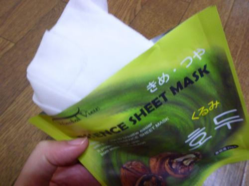 shine-04_20120311220624.jpg