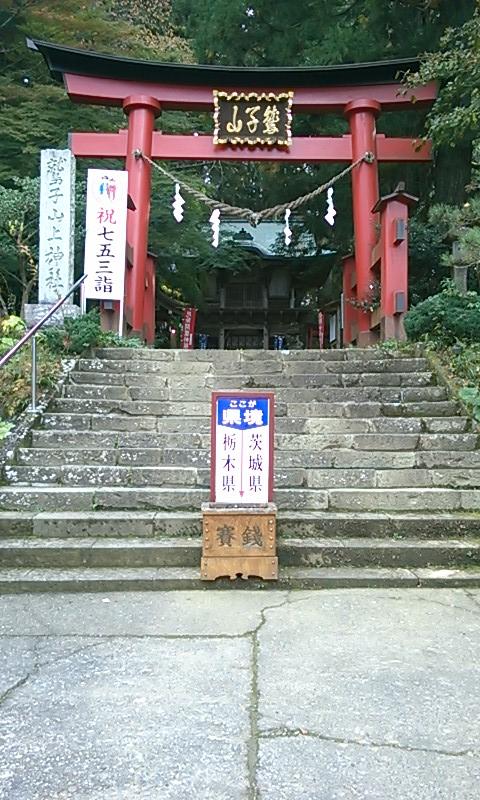 北関東紅葉5