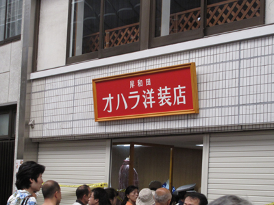 岸和田だんじり祭り2012.9.16 034-1