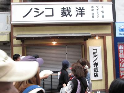 岸和田だんじり祭り2012.9.16 032-1