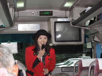 誕生日バスツアー2012.9.22 206-1