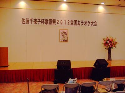 天童温泉2012.11.18 008-1