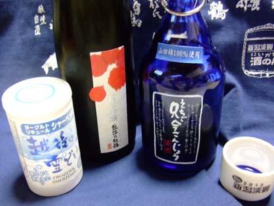 購入酒 001-1