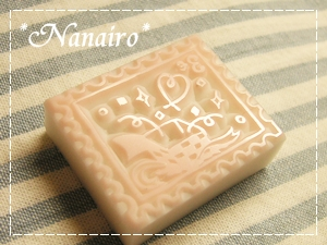 切手シリーズ No3