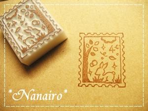 うさぎの切手♪