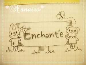 Enchanteはんこ4