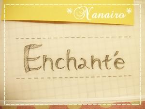Enchanteはんこ