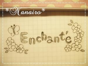 Enchanteはんこ2