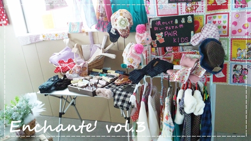 Enchante' vol3 4