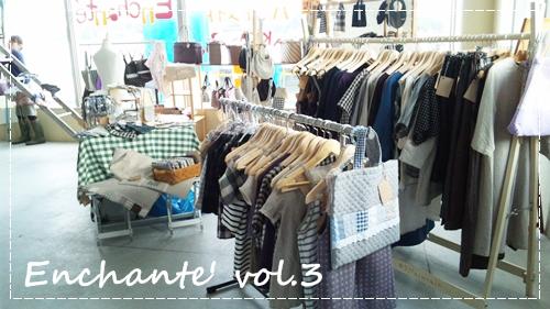 Enchante' vol3 5