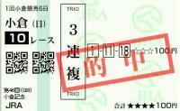 2_convert_20100801162613.jpg