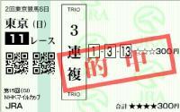 NHK_convert_20100509161600.jpg
