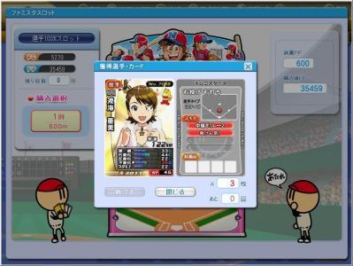 20110918双海亜PM