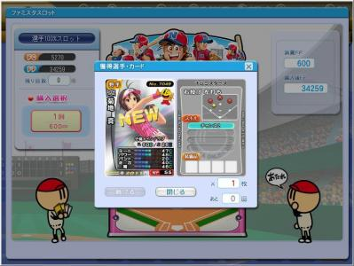 20110918菊地SP