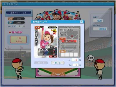 20110918双海真SP3