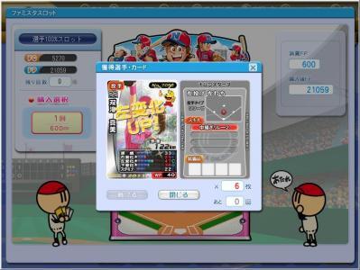 20110918双海真SP4