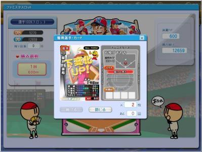 20110918星井SP2