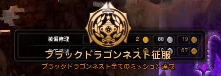 DN 2014-10-06 NBD征服
