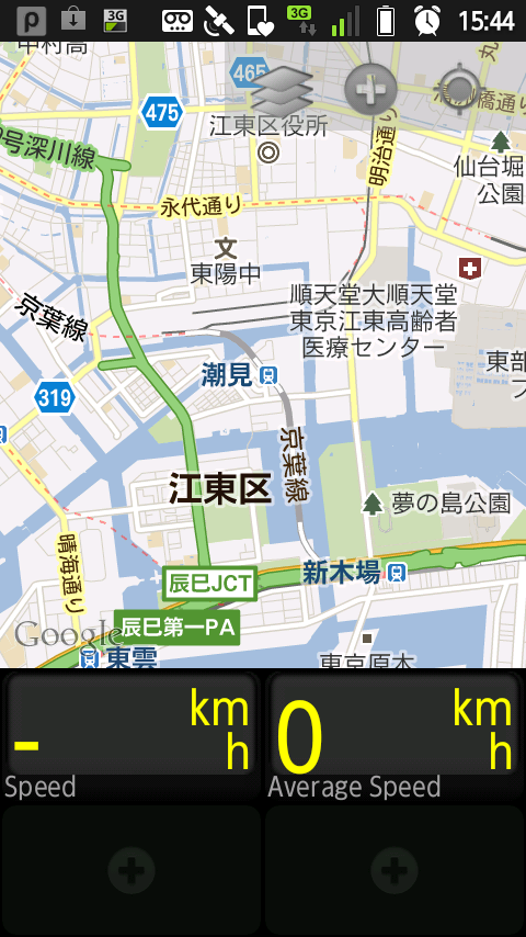 20111112-154446.png