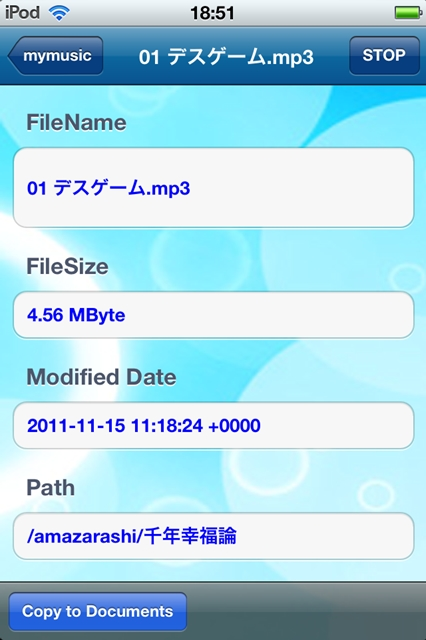 20111126_1158_IMG_0013.jpg