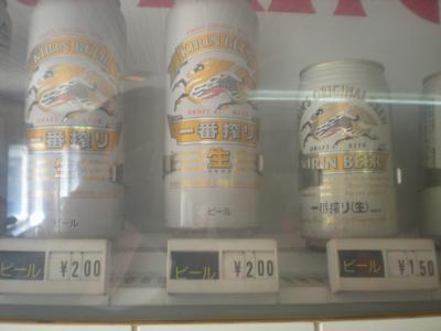 ビール200円