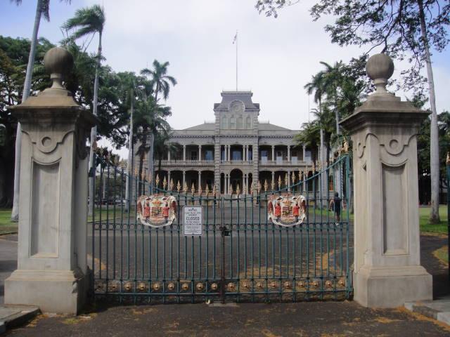 Kauikeaouli Gate